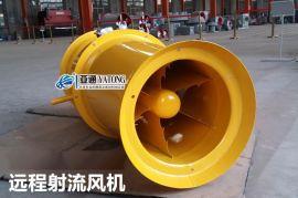 亚通环保雾炮喷雾风机,降尘降温除霾风机。