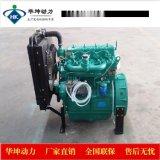 濰坊華坤供應四缸4100柴油機30kw40HP柴油發動機一鍵電啓動全國聯保15336363060