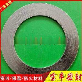 供应直销 金属缠绕垫 石棉橡胶垫片 **金属缠绕垫*