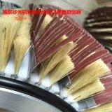 家具底漆打磨拋光砂光機毛刷輥 白坯油漆打磨砂光機輥刷 砂光機盤刷