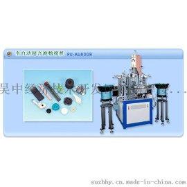 上海塑胶熔接机/超声波塑胶焊接机