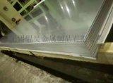 SUS430铁素体不锈钢冷轧板