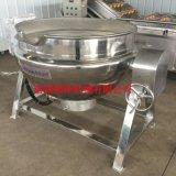 厂家直销 免锅炉夹层锅 煮豆浆夹层锅 熬糖锅