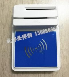 华大多功能健康卡阅读器 四川健康卡读写器 低价包邮