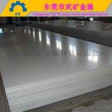 304不鏽鋼板、304L不鏽鋼板、SUS304不鏽鋼板、304不鏽鋼板價格、304不鏽鋼板廠家、武礦金屬材料