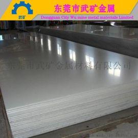 304不锈钢板、304L不锈钢板、SUS304不锈钢板、304不锈钢板价格、304不锈钢板厂家、武矿金属材料