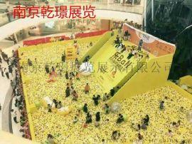 南京百万海洋球出租充气城堡攀岩出租