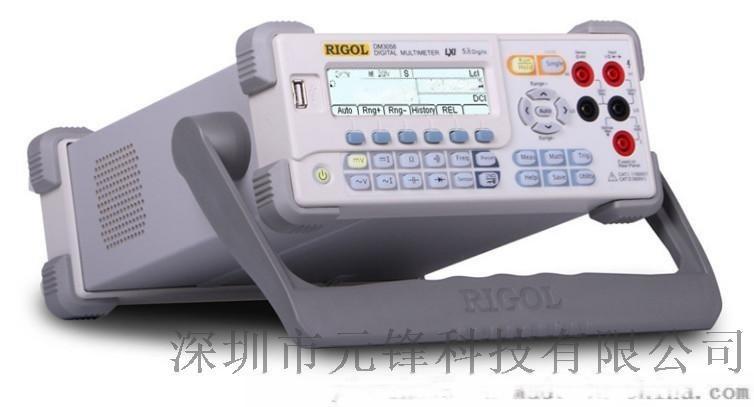 數位萬用表 RIGOL DM3058/DM3058E