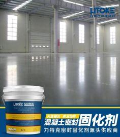 无尘地坪,环氧地坪,防静电地坪,自流平地坪固化剂