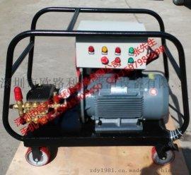 欧杰净EUR-350M/BJ电动冷水高压清洗机 电动高压清洗机 洗车高压清洗机 小型高压清洗机 环卫高压清洗机 汽车高压清洗机