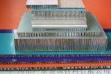 隔音牆體復合材料鋁蜂窩板