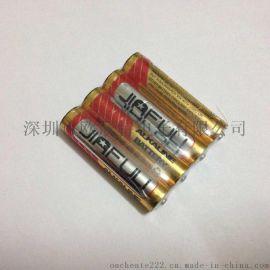 干电池,5号碱性电池