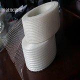 展誠網格布廠常年生產120克外牆玻纖乳液網格布