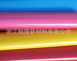 翰隆供应PVC膜、压延膜 PVC功能膜、镜面膜(图)