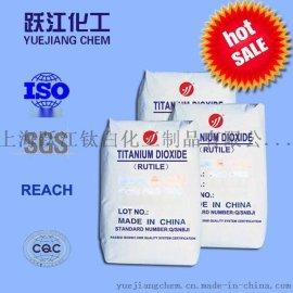 上海躍江優質廠家直銷R-1930鈦白粉