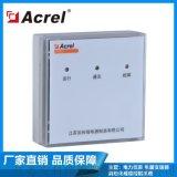 AFRD-CB1常閉單扇防火門監控模組 狀態監控器 防火門監控系統