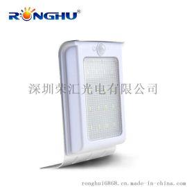 厂家直销太阳能人体感应灯太阳能壁灯16LED灯