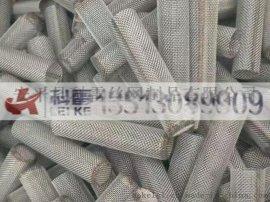 常年供应**不锈钢304滤筒 包边筛网筒管 油箱过滤网筒