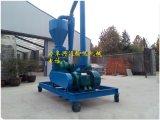 粉料吸送气流输送机 3吨气力吸粮机,风力输送机