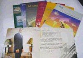 彩色画册印刷