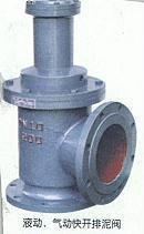 膜片快开式排泥阀(P744X-6)