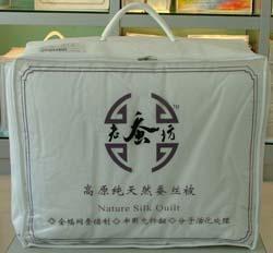 高原纯天然蚕丝被 (lcf04001)