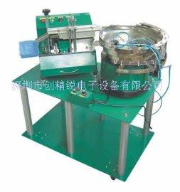 散装电容剪脚机、切脚机、成型机(CR-701)
