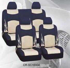 汽车座套(CR-SC10004)
