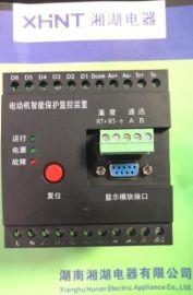 湘湖牌JS194U-3K4Y三相智能电压表查看