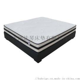 巴贝格床垫品牌巴比伦