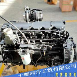 原装康明斯全新电控柴油发动机QSB6.7