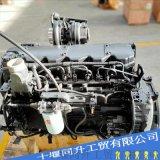 原裝康明斯全新電控柴油發動機QSB6.7