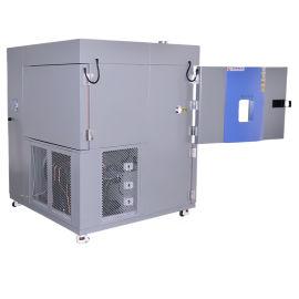 冷热循环试验箱 冷热冲击大型试验箱 冷热测试箱