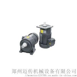 现货供应1.5KW电机减速机 迈传小型齿轮减速电机