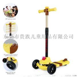 儿童摩卡折叠三轮滑板车 DIY积木拼装小孩宝宝滑板车 小孩摇摆车