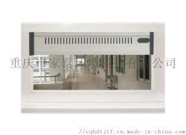 重庆厂家直销家泰风门窗自然通风器,窗式通风器