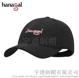 帽子定制工厂 东莞宇通制帽 全棉运动棒球帽