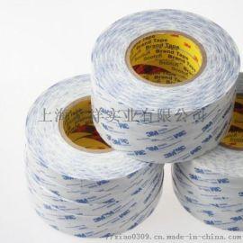 3M薄双面胶带供应商 3M白色双面胶带供应商现货