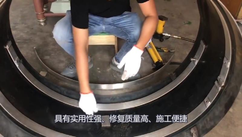 大管徑專用修復材料 優質不鏽鋼雙脹環