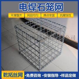 乾拓厂家现货销售电焊石笼网 生态景观网