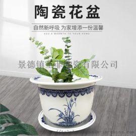 手绘青花瓷陶瓷仿古水缸大花盆鱼缸落地摆件庭院园林
