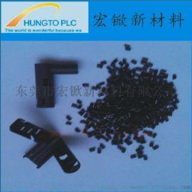 增韧耐寒-40℃尼龙PA1010
