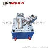 西諾彎管注塑,半圓彎管模具,塑料PVC管件模具