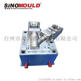 西诺弯管注塑,半圆弯管模具,塑料PVC管件模具