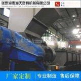 廠家供應pvc塑料磨粉機 pe塑料管材磨粉機設備廢舊塑料高速粉碎機