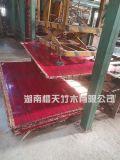 湖南竹胶板厂家  一级竹胶板 高密度竹胶板 全薄帘