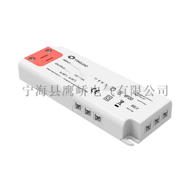 LED橱柜灯电源 20W/30W/60W 1拖6位杜邦接口驱动电源
