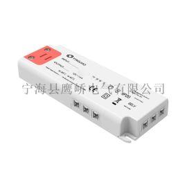 LED櫥櫃燈電源 20W/30W/60W 1拖6位杜邦接口驅動電源