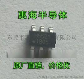 电动车灯可用惠海H5521替换LN2556MR