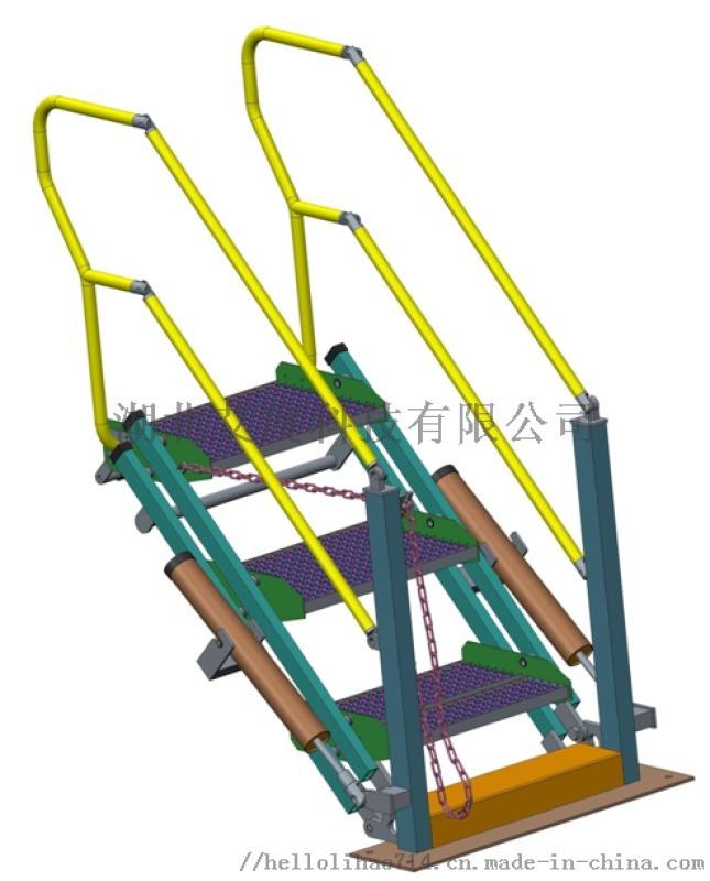 装卸车栈桥三步活动爬梯
